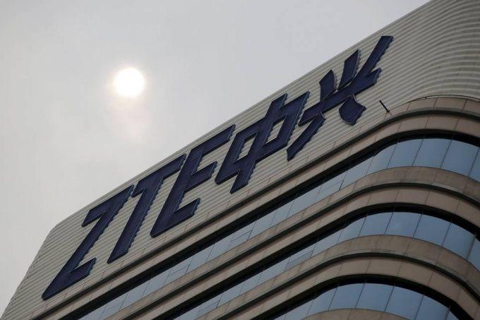 Власти США иZTE договорились оснятии санкций- Kapital.kz