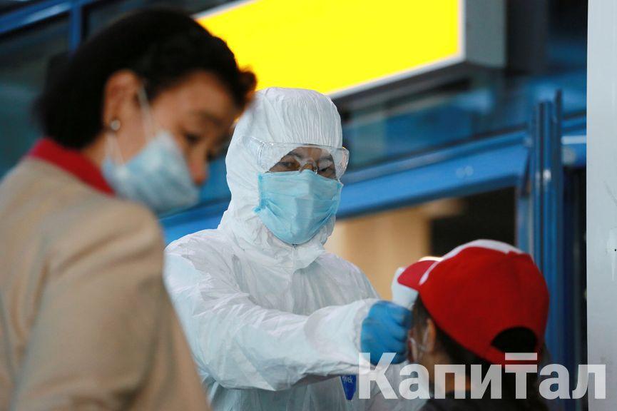 В трех областях Казахстана ужесточили карантин- Kapital.kz