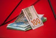 Финансы 60371 - Kapital.kz