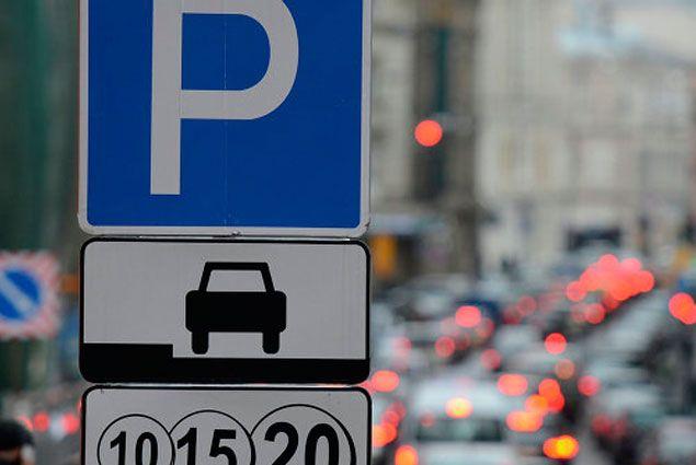 ДВД Алматы ужесточает правила парковки- Kapital.kz