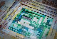 Финансы 43670 - Kapital.kz