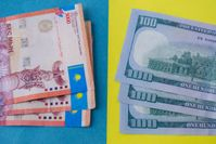 Финансы 95221 - Kapital.kz
