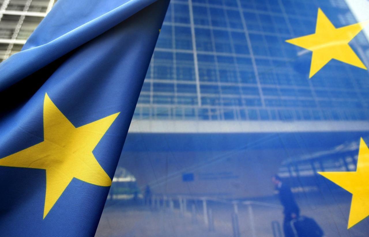 Еврокомиссия улучшила прогноз по ВВП еврозоны на 2020 год - Kapital.kz