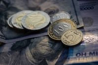 Финансы 89665 - Kapital.kz