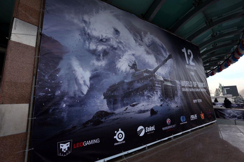 Военнослужащие поддержали финалистов игры World of Tanks- Kapital.kz