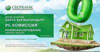 Финансы 74118 - Kapital.kz