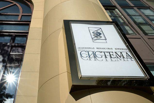 Самые дорогие компании РФ подешевели на 47%- Kapital.kz