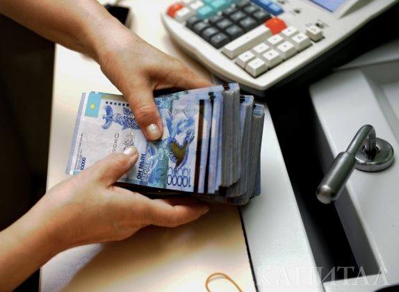 Назначен банк-агент для выплаты возмещения клиентам Казинвестбанка- Kapital.kz