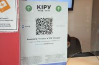 Бизнес 95268 - Kapital.kz
