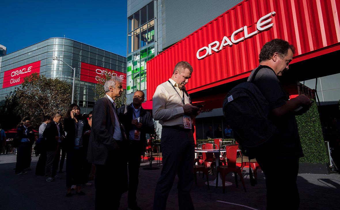 В самом начале название Oracle придумали для баз данных ЦРУ 854144 - Kapital.kz