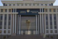 Государство 94973 - Kapital.kz