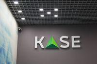 На KASE и AIX казахстанцы открыли 260 тысяч розничных инвестсчетов - АФК