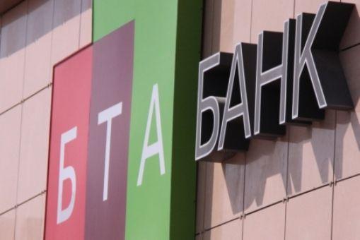 Сокращение долга БТА утверждено в финсуде Алматы - Kapital.kz
