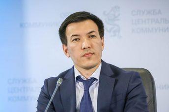 Майтиев Азамат Бакдаулетович