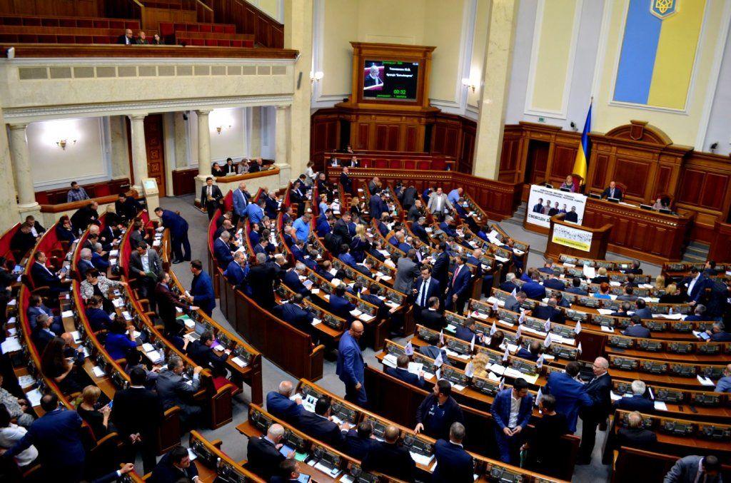 Верховная рада отменила депутатскую неприкосновенность- Kapital.kz