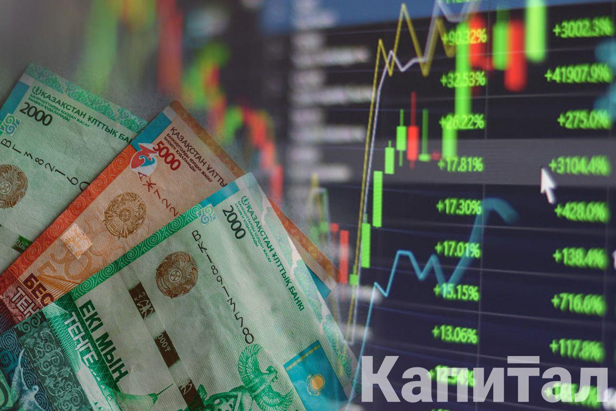 Неожиданное решение ОПЕК: тенге завершает неделю укреплением- Kapital.kz