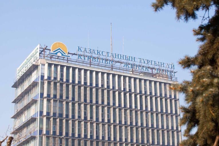 На основе ЖССБК создадут институт развития и поддержки «Отбасы банк»- Kapital.kz
