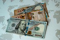 Финансы 90110 - Kapital.kz