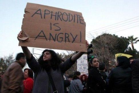 Кипр сегодня объявит план борьбы с кризисом- Kapital.kz