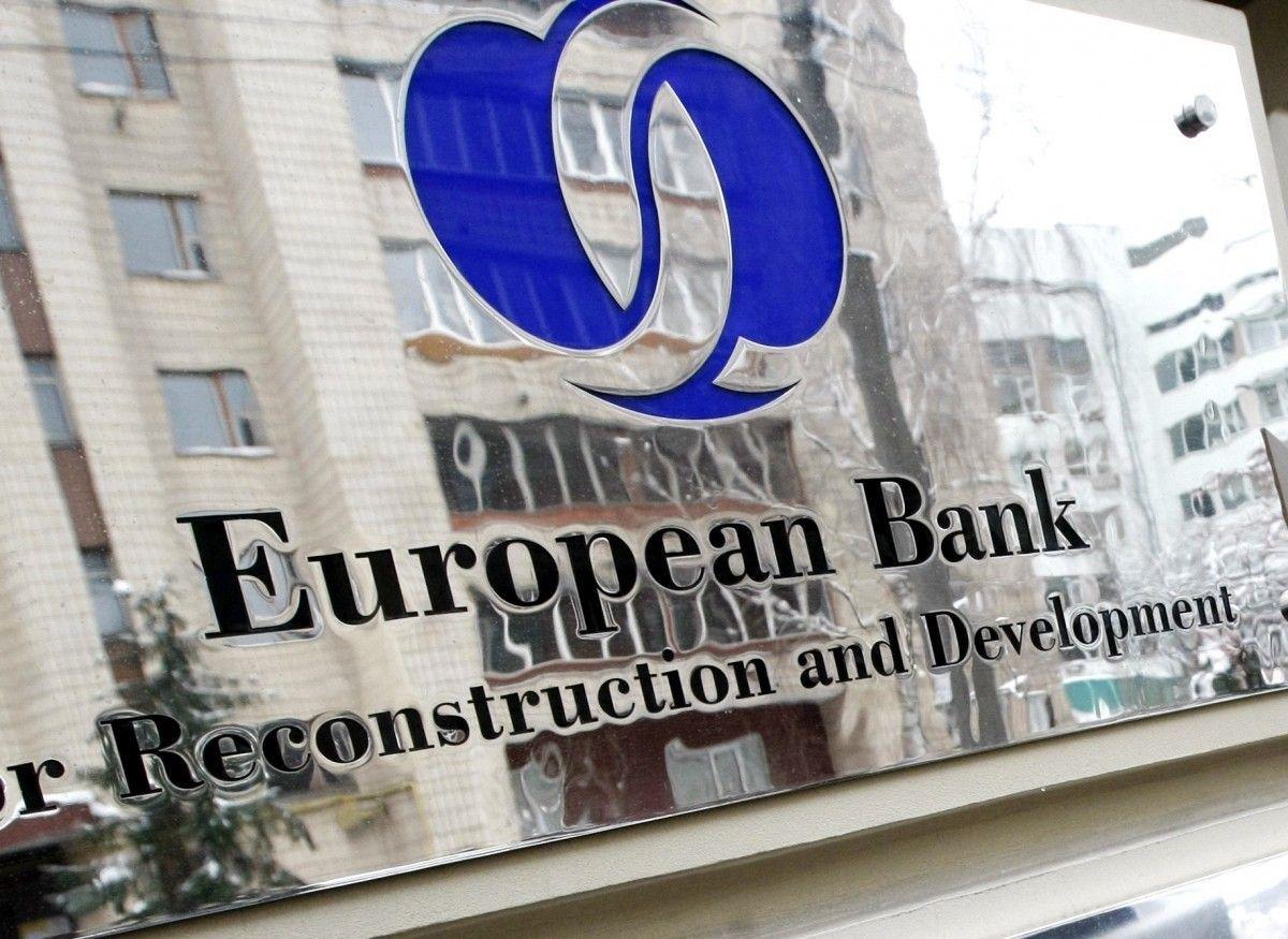 ЕБРР увеличит объем инвестиций в банковский сектор РК- Kapital.kz