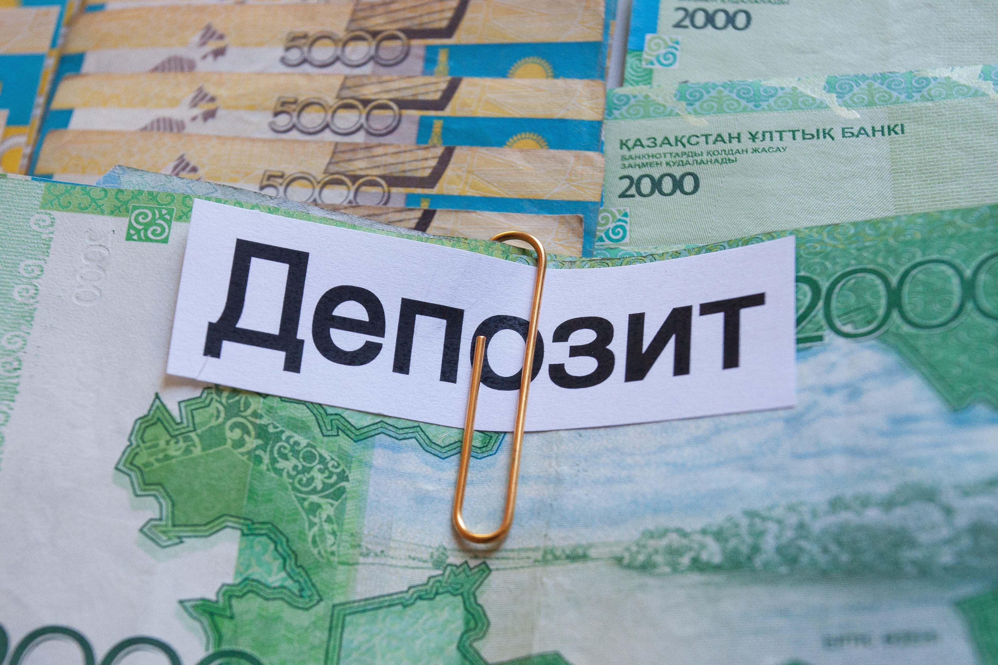 Выгодно ли переводить тенговый вклад в валютный?- Kapital.kz