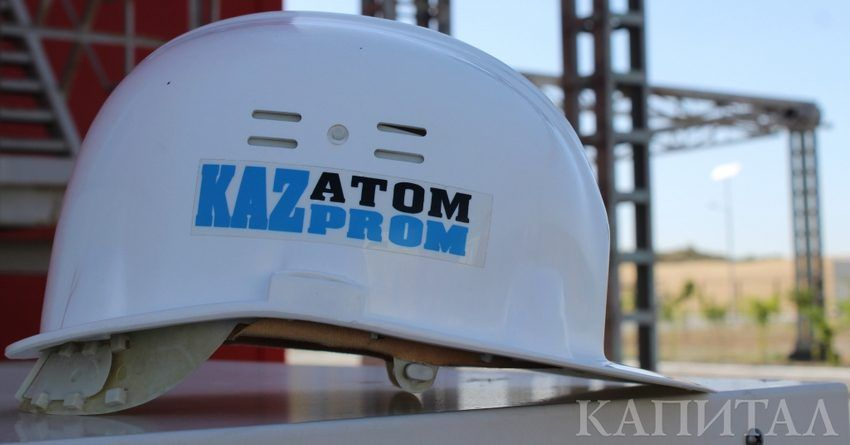 Избран новый глава совета директоров «Казатомпром»- Kapital.kz