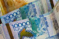 Финансы 47545 - Kapital.kz