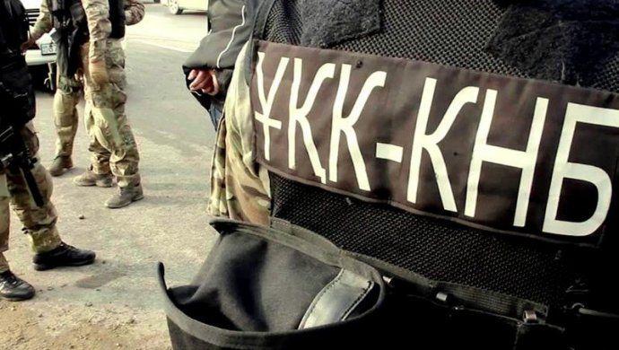 В КНБ рассказали о делах сотрудников ДГД Алматы - Kapital.kz