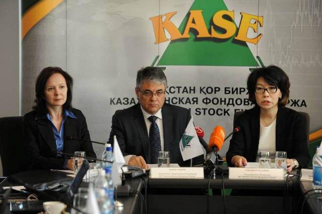 В KASE рассказали об итогах деятельности- Kapital.kz