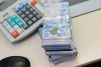 Финансы 87585 - Kapital.kz