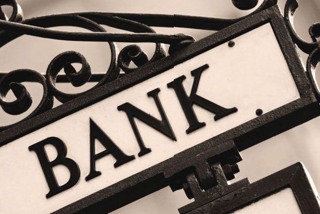 Иностранные банки за 6 лет увеличили займы в 8,5 раза- Kapital.kz