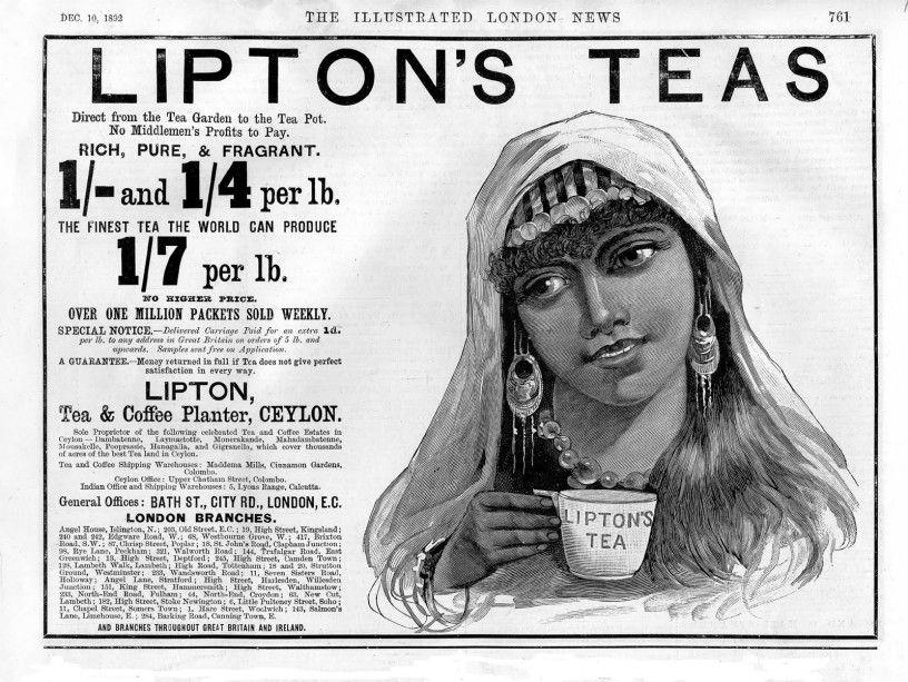 Реклама чая в небольших упаковках - Kapital.kz