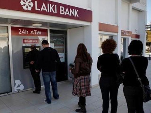 Банкоматы Кипра не выдадут больше 100 евро- Kapital.kz