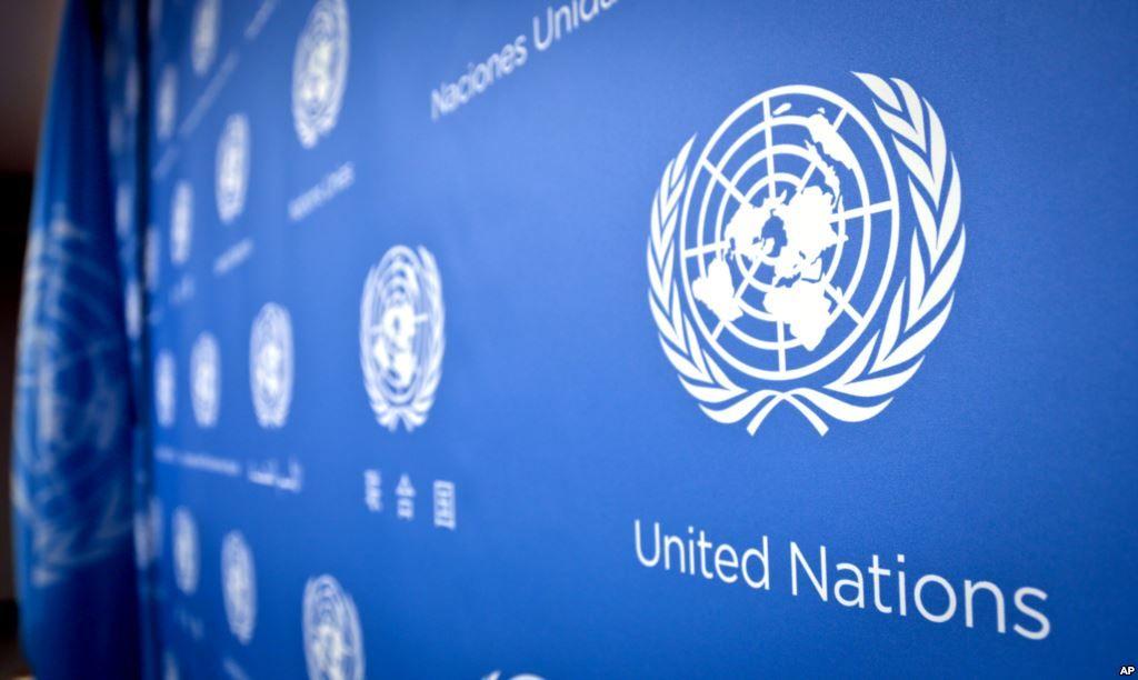 Израиль пригрозит прекратить финансирование ООН- Kapital.kz