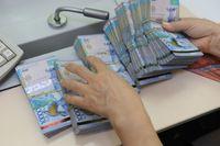 Финансы 62188 - Kapital.kz