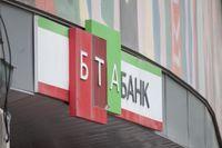 Финансы 37286 - Kapital.kz