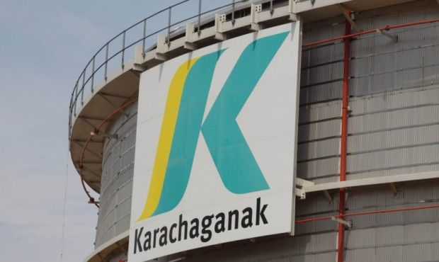 Поглощение BG компанией Shell не окажет влияния на Карачаганакский проект - Kapital.kz