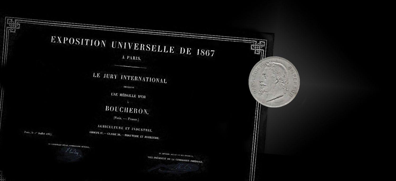 Медаль, которую получил Фредерик Бушерон - Kapital.kz