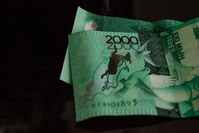 Финансы 91027 - Kapital.kz