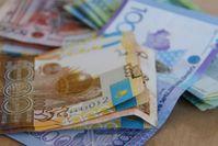 Экономика 33252 - Kapital.kz