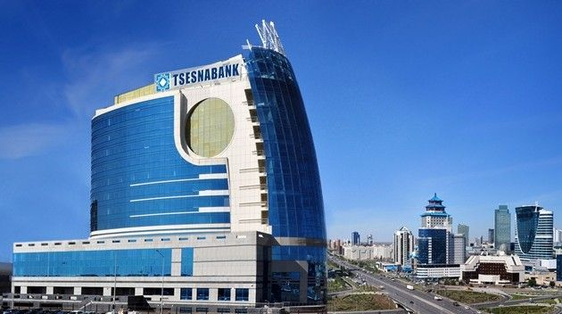 К Цеснабанку могут присоединить First Heartland Bank- Kapital.kz