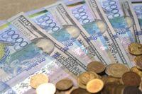 Финансы 83108 - Kapital.kz
