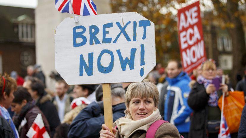 Почти 400тысяч британцев подписали петицию завыход изЕС- Kapital.kz