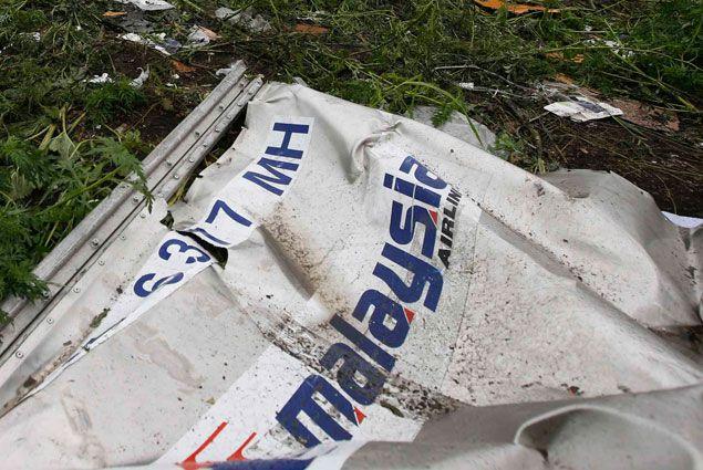 Эксперты выяснили причину падения Боинга-777- Kapital.kz