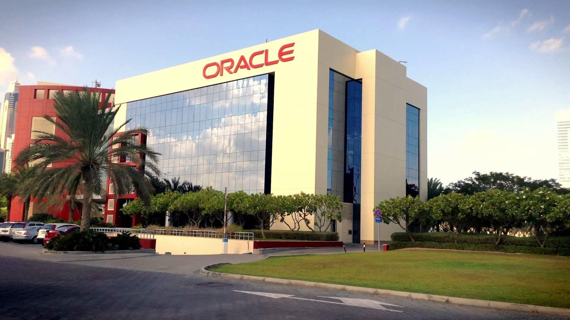 В самом начале название Oracle придумали для баз данных ЦРУ 854140 - Kapital.kz