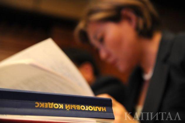 Сенат вернул проект нового Налогового кодекса вмажилис- Kapital.kz
