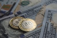 Финансы 85601 - Kapital.kz