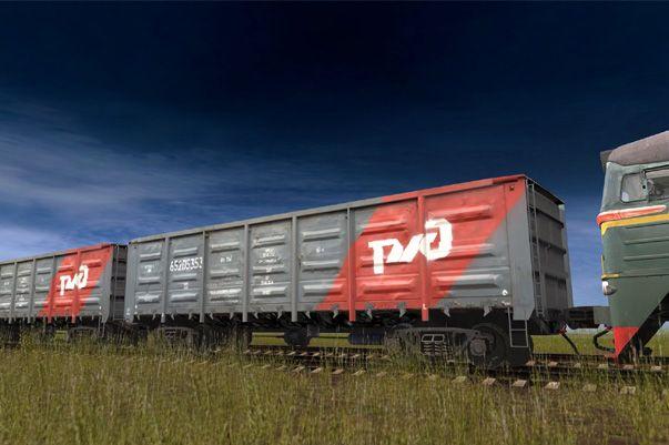 РЖД готова перевозить нефть из РК до порта Новороссийск- Kapital.kz
