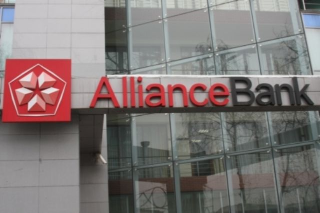 Альянс Банк и Жомарт Ертаев подписали соглашение- Kapital.kz