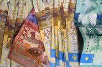 Экономика 36075 - Kapital.kz